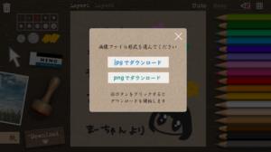 PC画像加工無料サイト