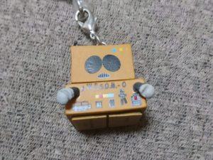 サウスパーク×キッドロボットキーチェーン