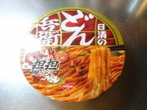 どん兵衛 汁なし坦々麺
