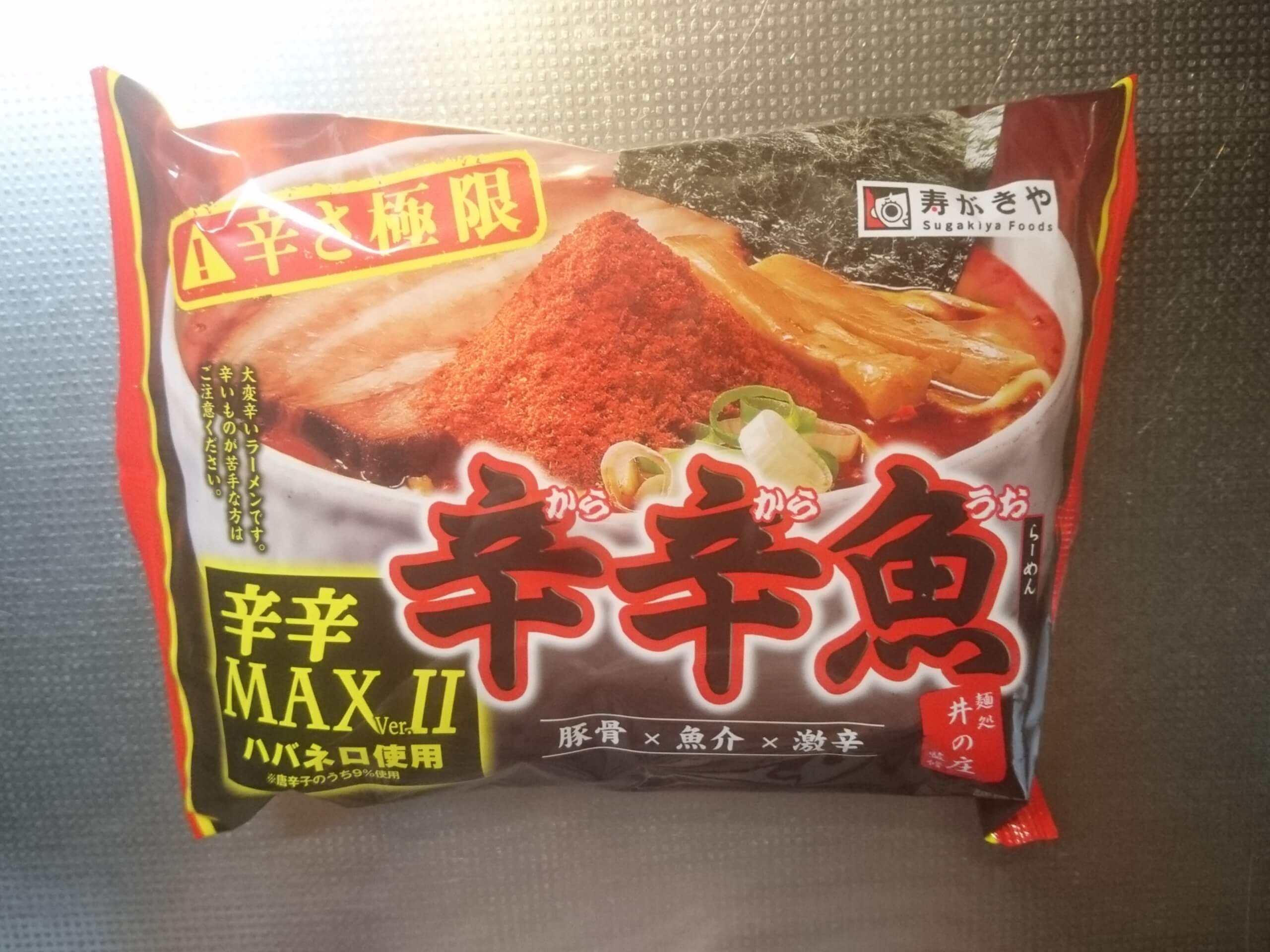 辛辛魚袋麺 MAX2